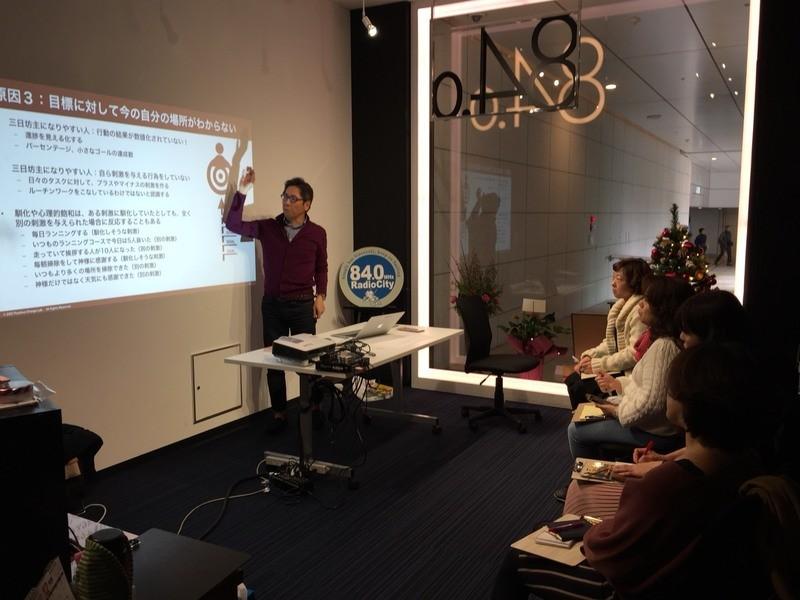 未来から学ぶ!フューチャーラーニング講座の画像