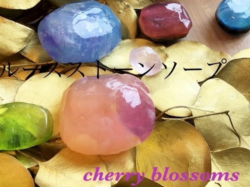 アロマティカメソッド M&P宝石石鹸 ディプロマコースの画像