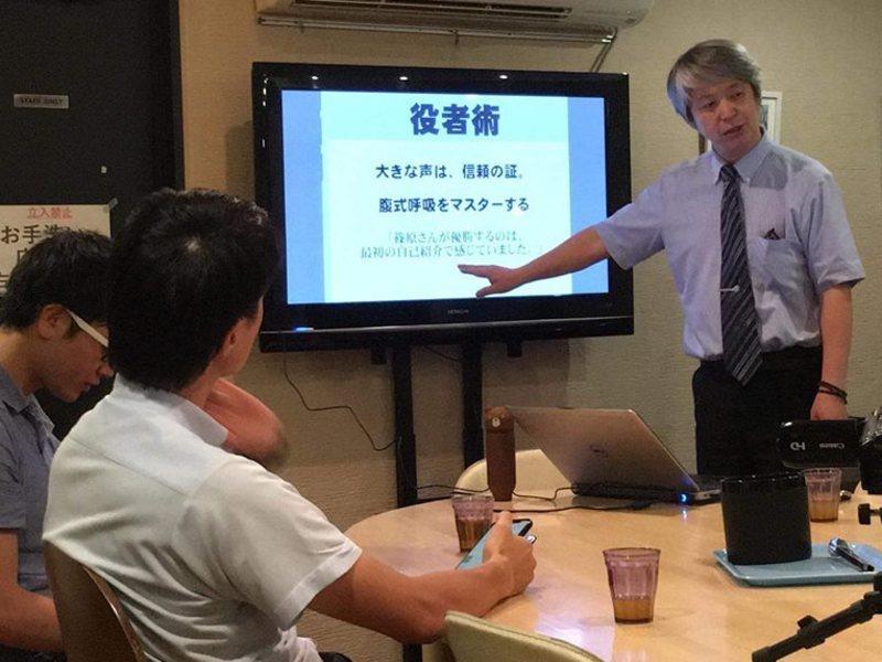 劇作家が教えるコミュニケーション講座の画像