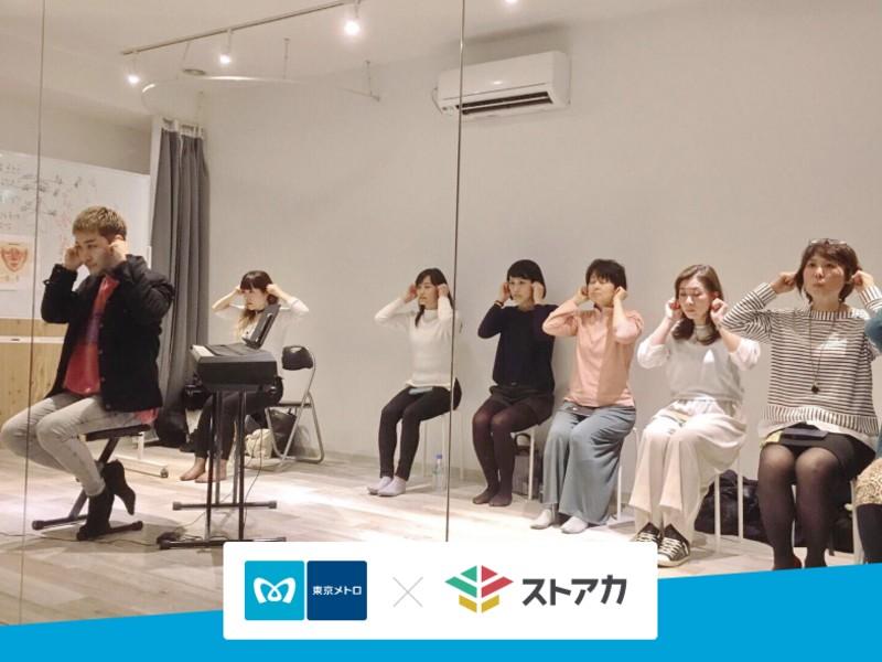 【表参道】女性のためのメトロde朝活(Special特典付き!)の画像
