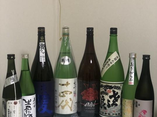 ◆自分好みの一本が見つかる日本酒講座 in 吹上(入門・初級編)の画像