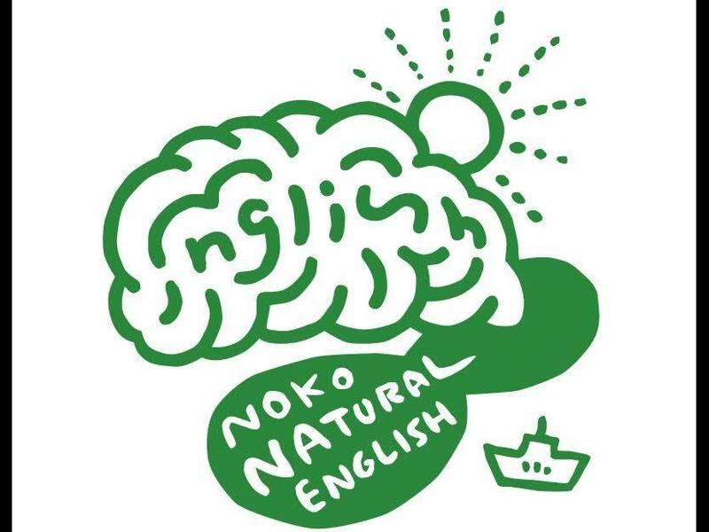能古島 Natural English <未就学児と保護者>の画像