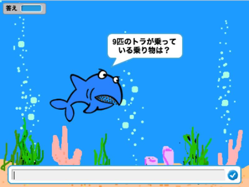 プログラミング入門!Scratchでクイズゲームを作ろう!の画像