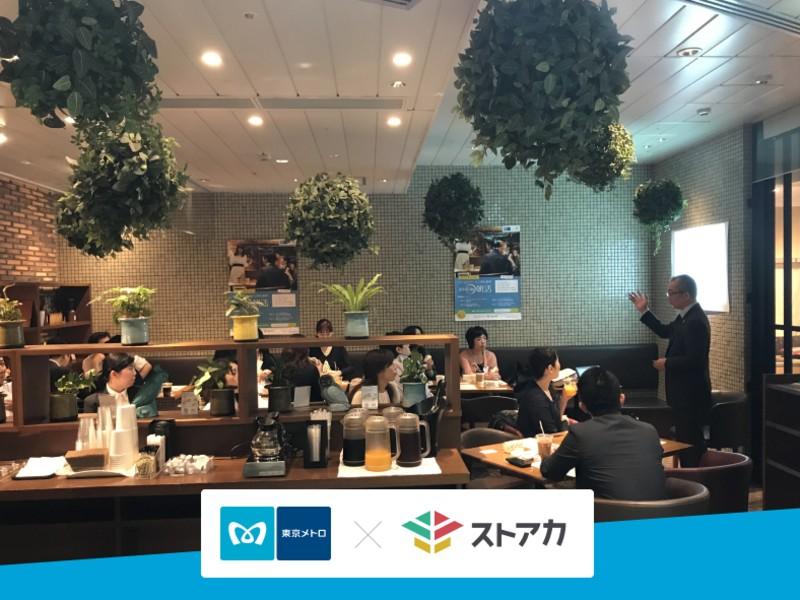 【永田町】朝の30分で変わる表現力!プレゼンテーション実践講座の画像