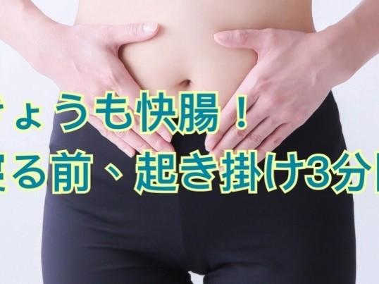 「おなかのセルフケア」講座☆フラワーレメディプレゼント in 東京の画像
