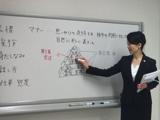 品格アップ!輝く女性の為のトータルマナーエクセレント講座の画像
