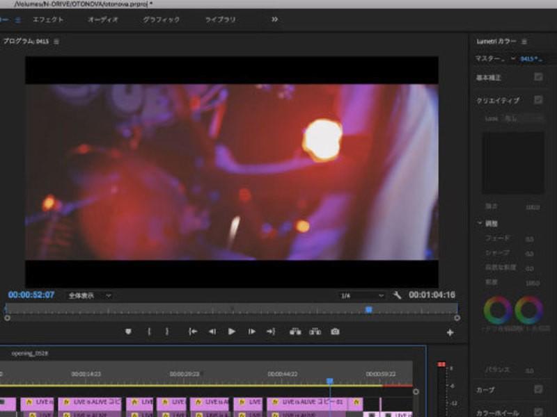 【初心者歓迎】その場で実践!すぐ仕事にできるライブ映像撮影セミナーの画像