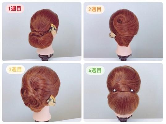 オンライン【和髪ヘアセット】プロが教える 仕事で使えるヘアアレンジの画像