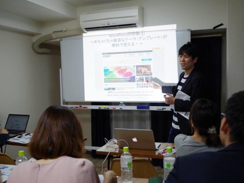 新規事業立ち上げのためのブランディング方法完全解説講座の画像