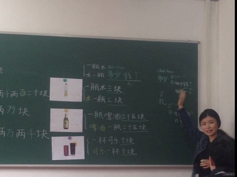 【入門編①】中国語口語速成 短期強化の画像