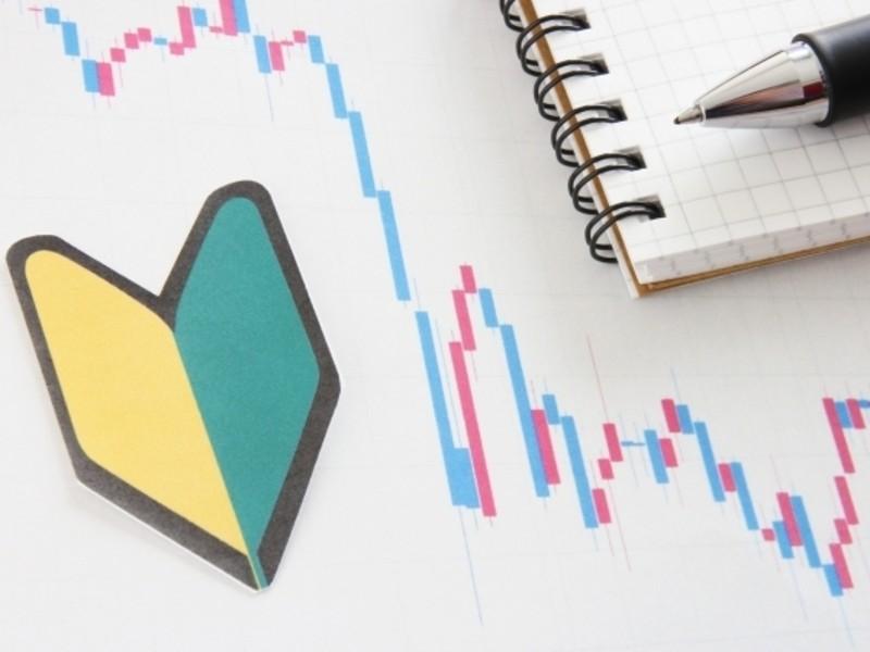 株式投資はじめの一歩勉強会の画像