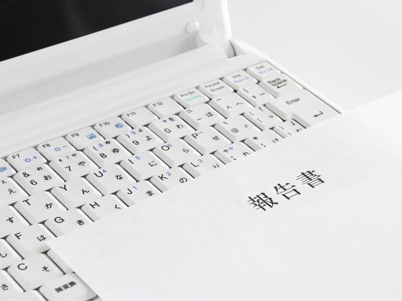設計書もこれで万全!Wordのスタイル機能を徹底指導の画像
