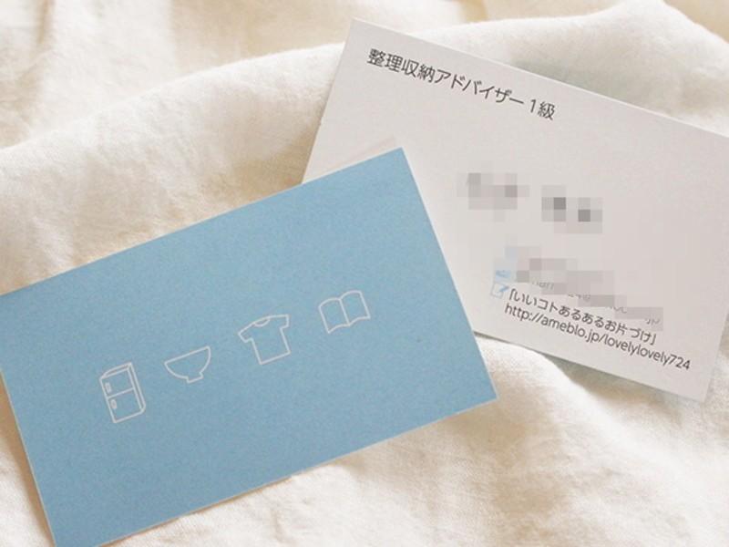 仕事を運んでくる名刺の「肩書き・キャッチフレーズ」の考え方の画像