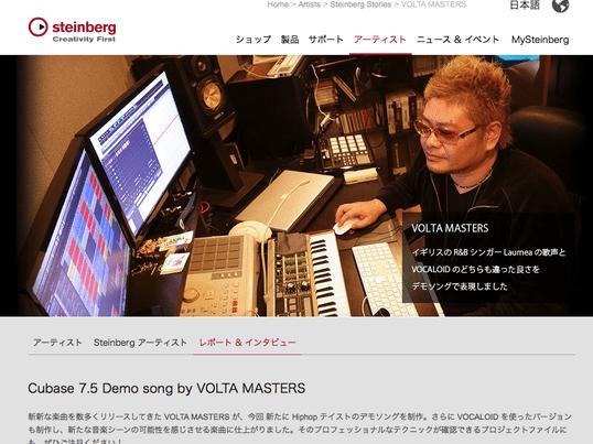 【中級】 【有名プロデューサーに教わる!】パソコン作曲講座 単発の画像