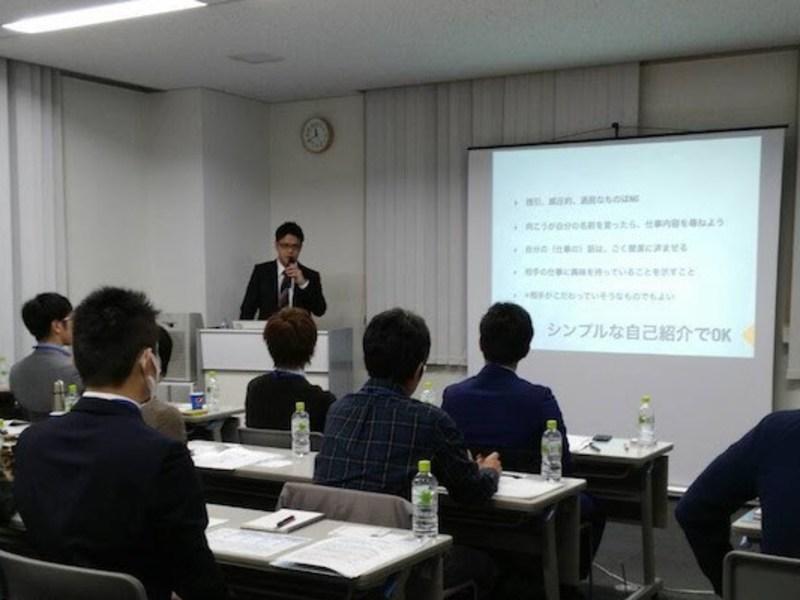 9/21(金)福岡開催『紹介営業入門セミナー』の画像