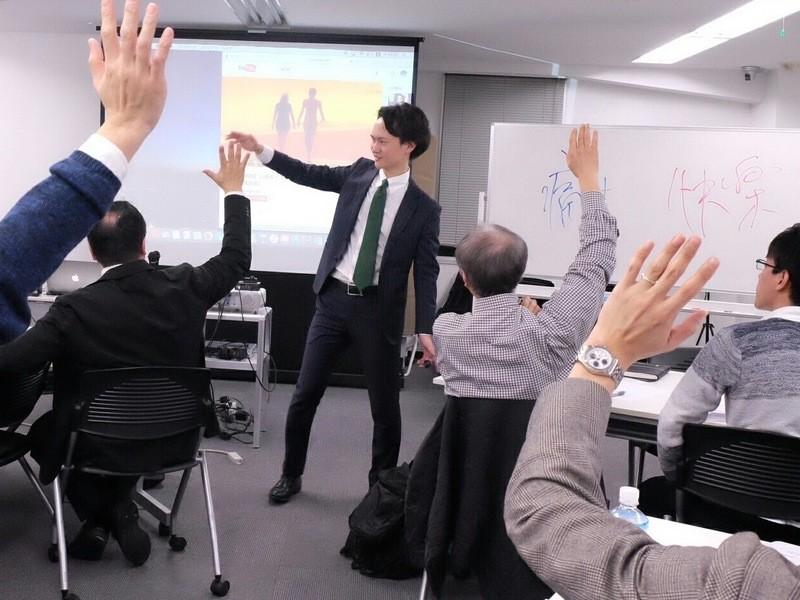 先生業のための成約3倍トークセミナーの画像