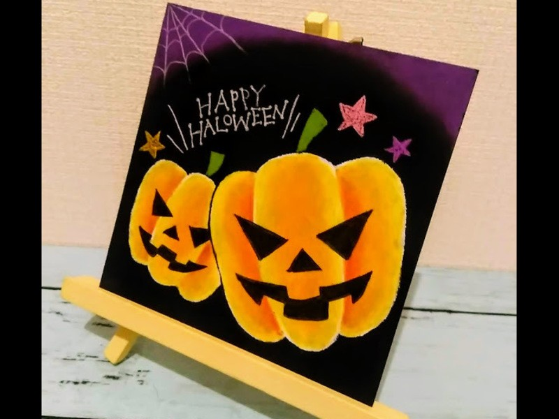 チョークアートでハロウィンを描こう!in中野の画像