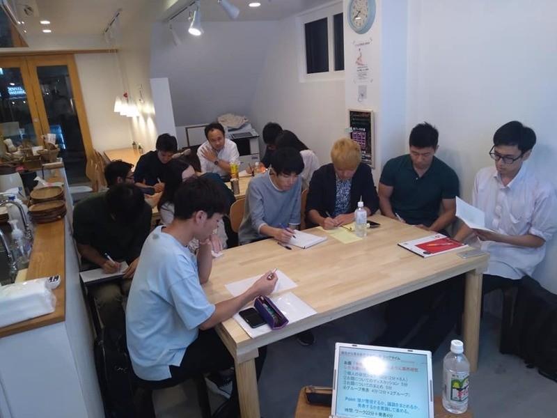 【東京20卒】yumenofu就活セミナー~企業分析編~の画像