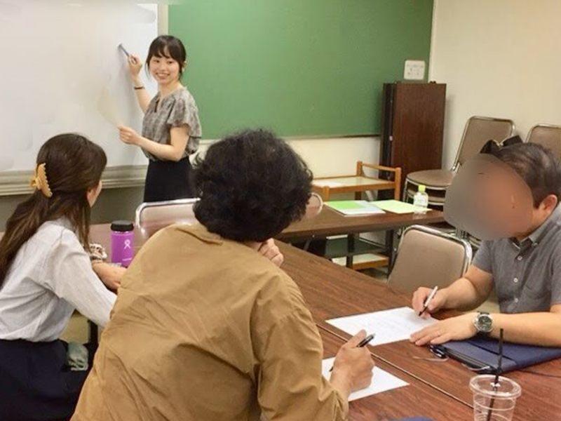 【初心者歓迎】 上司・部下に話が伝わるコミュニケーション練習会の画像