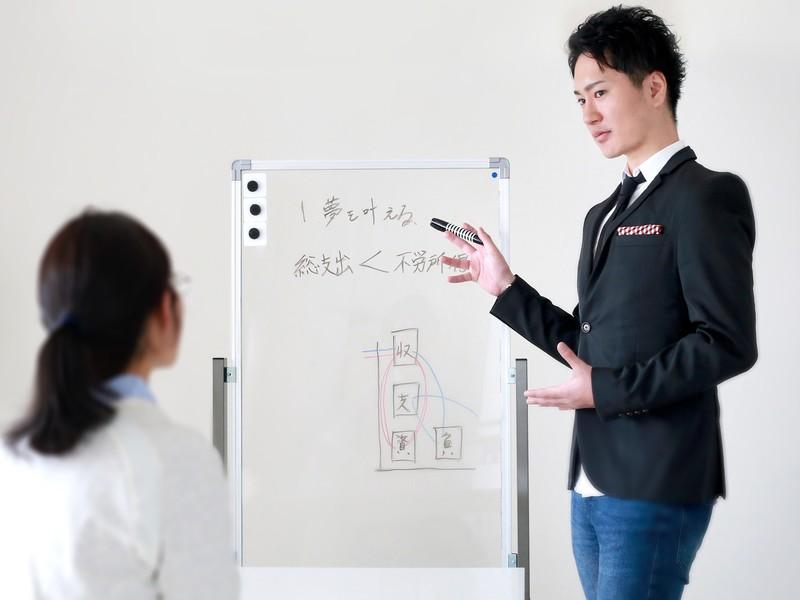 資産形成のプロが教えるお金の稼ぎ方が学べるキャッシュフローゲームの画像