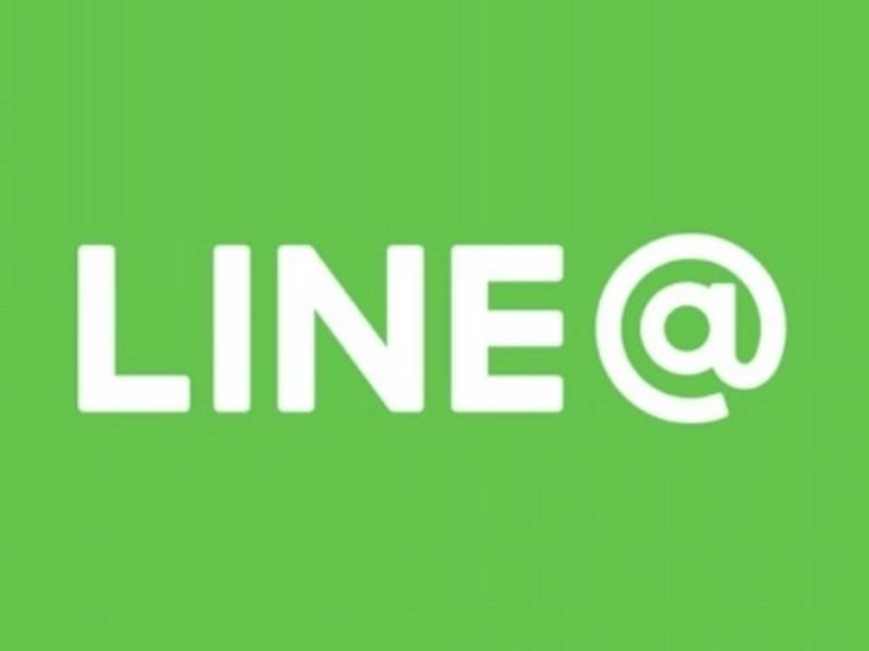 LINE@の設定からお友達募集まで!LINE@スタート講座の画像