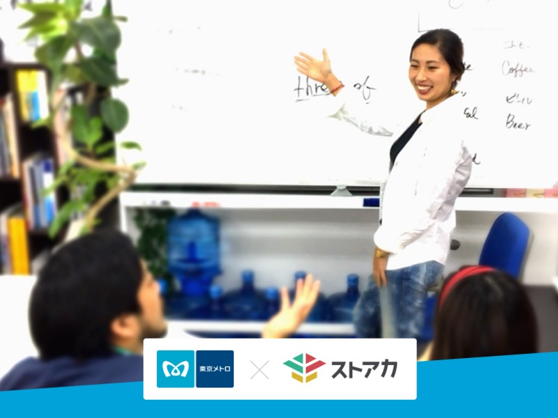 【上野】ビジネスパーソンのための英語を使わない英会話講座の画像