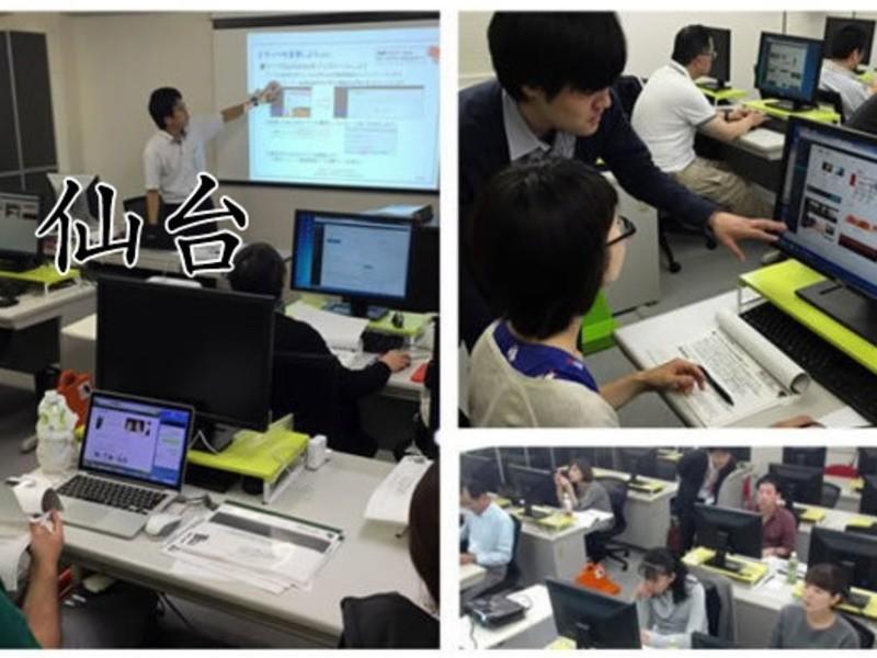 【仙台】スクールが運営!超初心者のための1日WordPress講座の画像