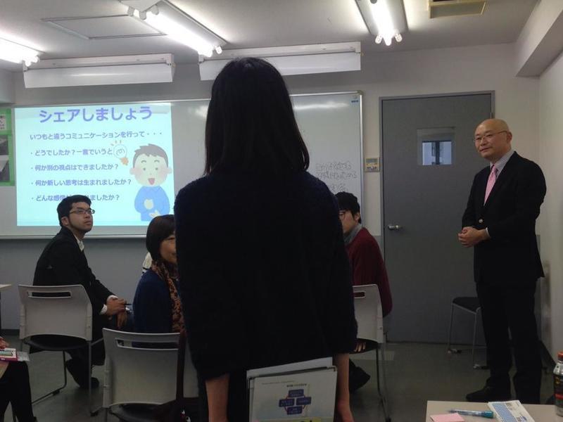 人間関係を一変させる!「リーダーシップコーチング実践集中講座」の画像
