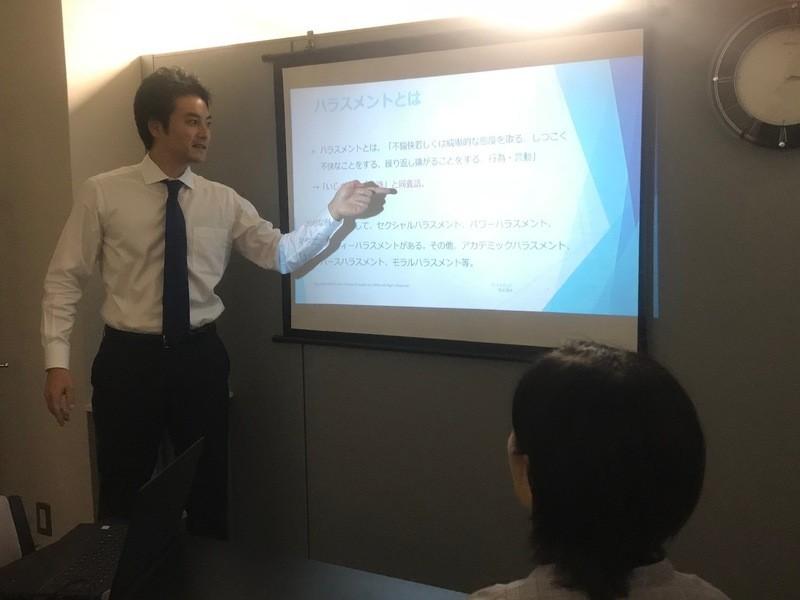 現役弁護士による管理職のためのパワハラ・セクハラマネジメント講座 の画像