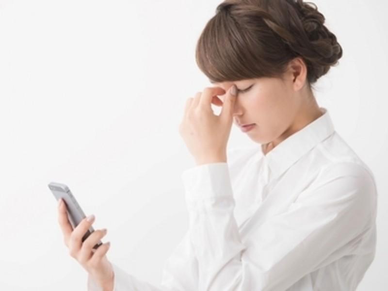 デスクワーカー向け!仕事疲れの【目】を癒す眼球ストレッチセミナーの画像