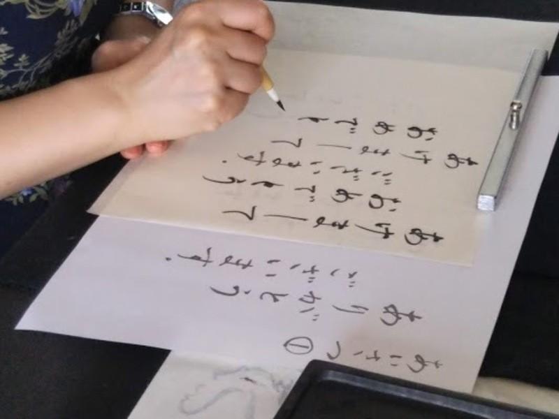 年賀状筆文字2回講座の画像