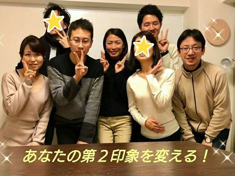 1Day東京「女優が教える! あなたの【第2印象】を変える! 」の画像