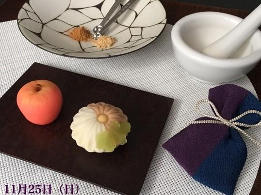 スパイスで楽しむ和菓子とお香の画像