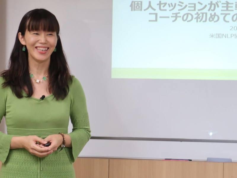 【東京】NLPでメンタルヘルスケア ~目標達成テーマに取り組む編~の画像