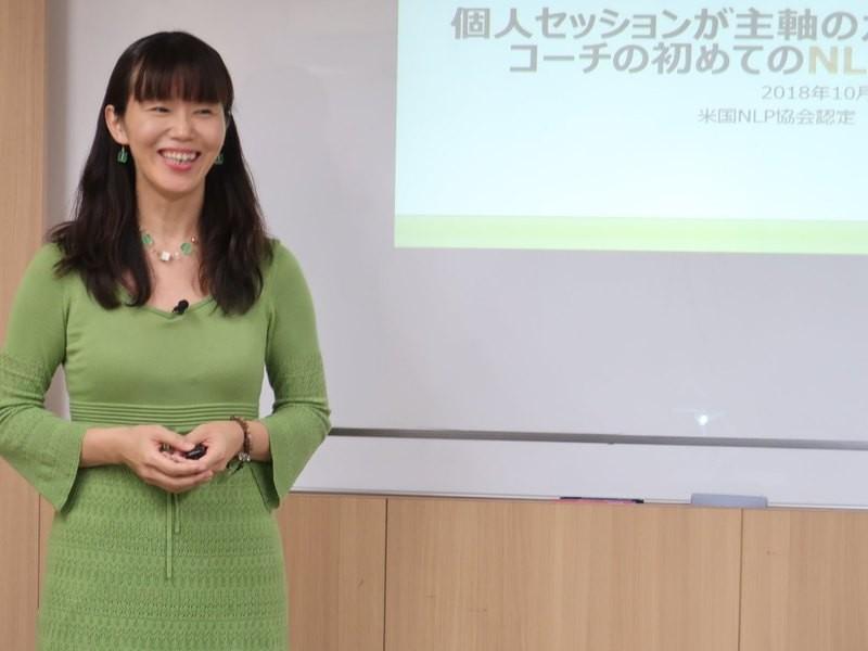 【新宿】カウンセラー・コーチングに有効なNLP入門講座の画像