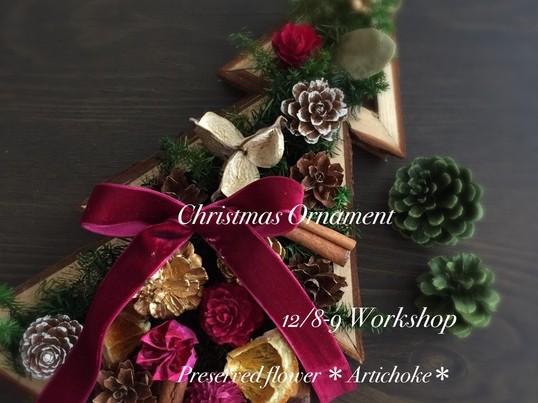 30分で作れるお洒落なクリスマスオーナメント作り☆の画像