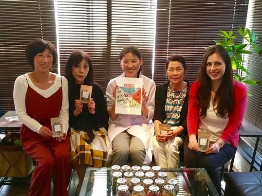 世界にひとつ*あなただけの漢方茶作りの画像