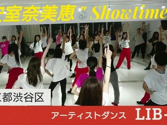安室奈美恵ダンス【大阪開催】の画像
