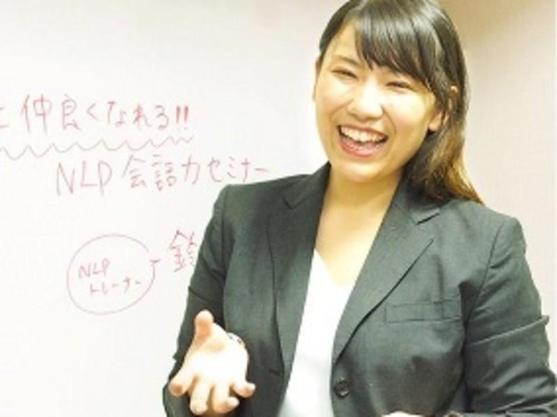 どんな人でも笑顔にさせちゃう(^○^)会話が盛り上がる3つの会話術の画像