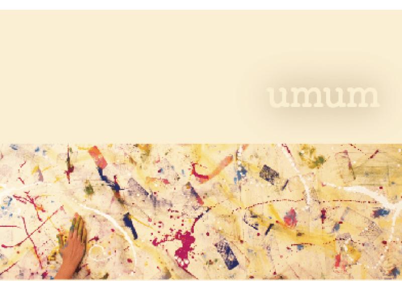 UMUMアトリエ~えのぐあそび編~の画像