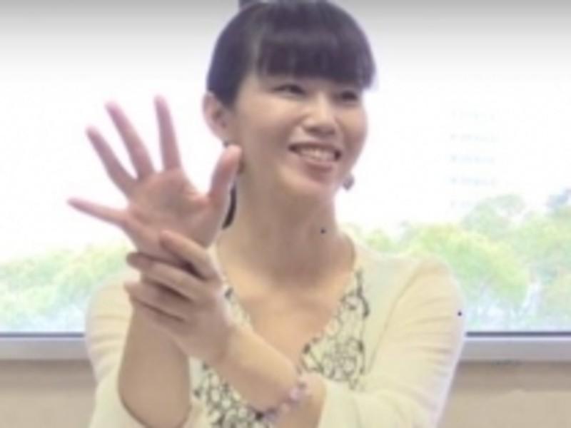 【新宿】EFTタッピングでメンタルヘルスケア~人生全般のテーマ~の画像