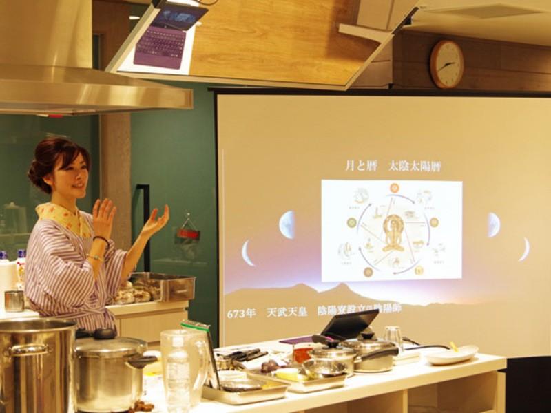11月24日は和食の日!!【女性限定】『和食の匠』勉強会の画像
