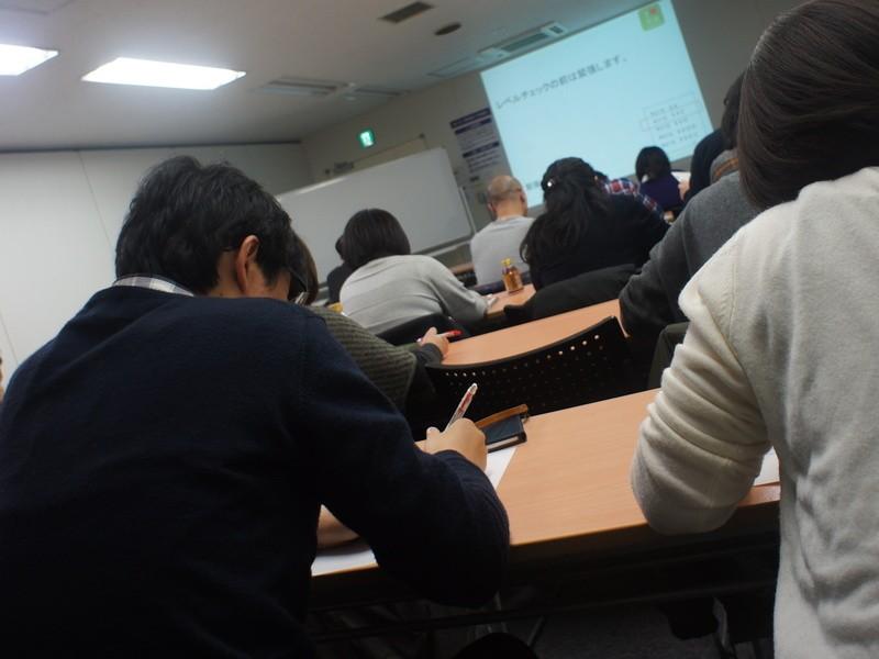 【前置詞編】英会話スクール経営者から学ぶ英文法!の画像