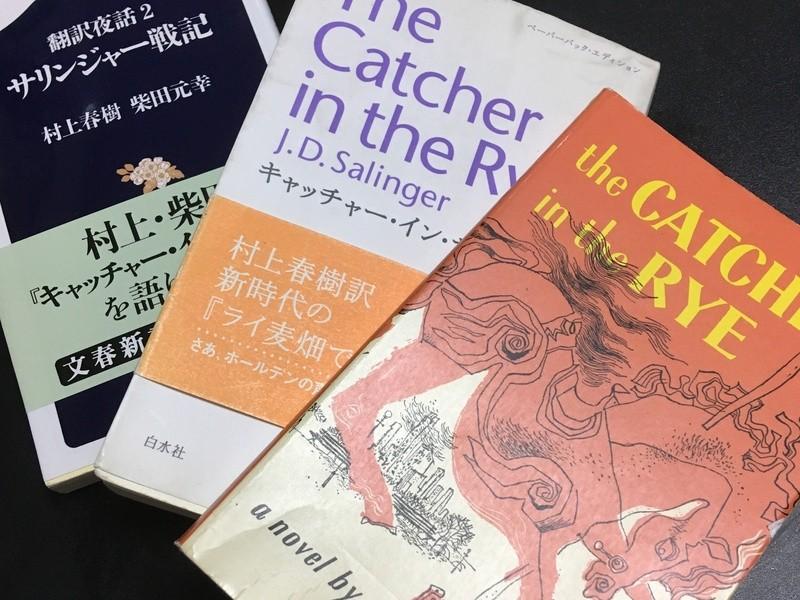 「読む」から始める英会話!あの名作で英語の表現を楽しく学ぶ洋書ゼミの画像