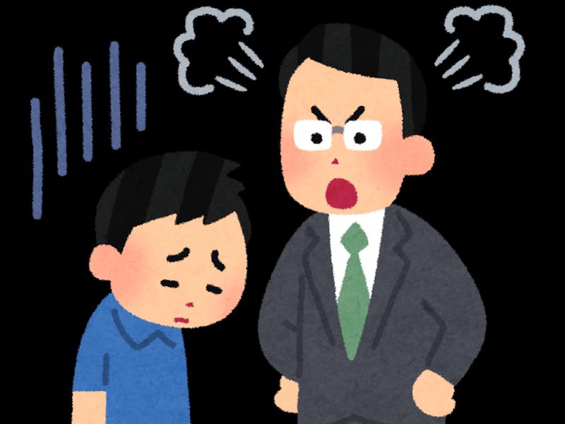 【東京開催】アンガーマネジメント入門講座 怒られる側から考えるの画像