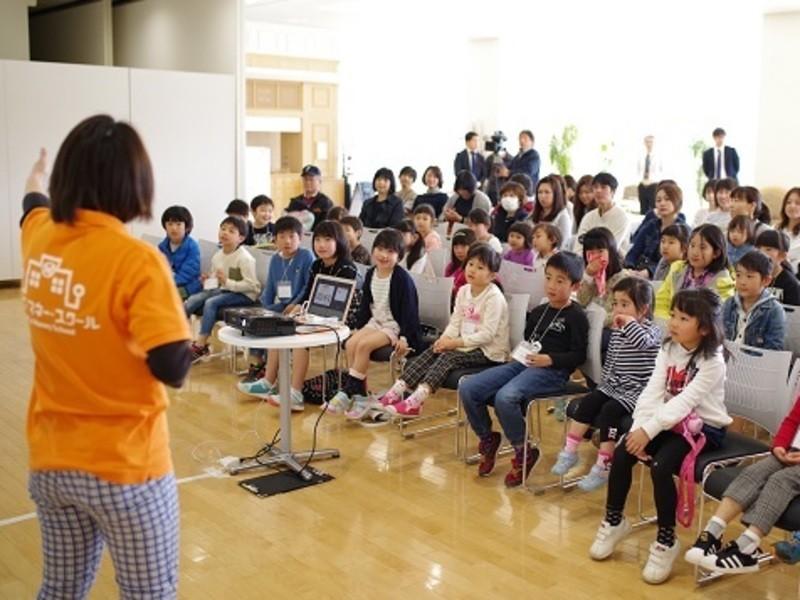 キッズマネースクール in 武蔵浦和の画像