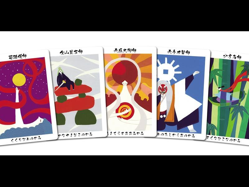 『日本の神様カード』入門講座の画像