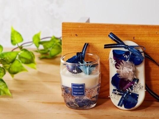 【大塚駅徒歩3分】アロマワックスカップ&サシェ〜手ぶらでokの画像