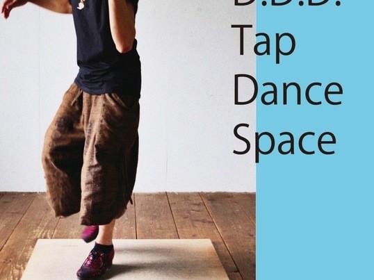 タップダンスを体験してみよう!の画像