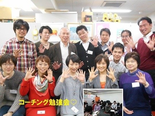 ビジネスコーチング勉強会の画像